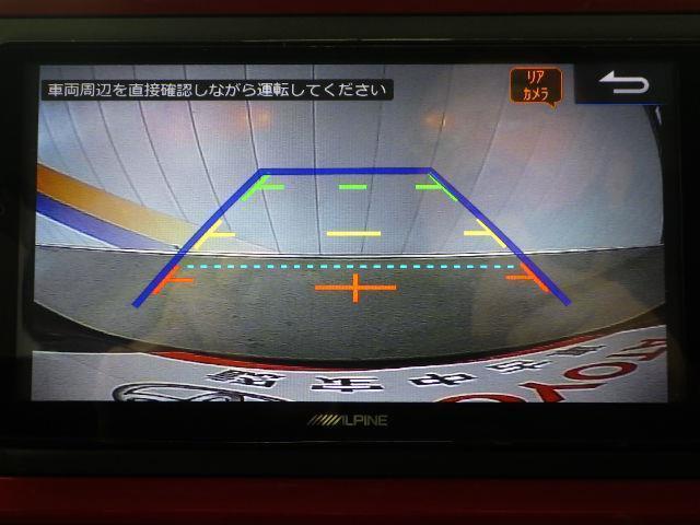 モーダ S フルセグ メモリーナビ DVD再生 ミュージックプレイヤー接続可 バックカメラ 衝突被害軽減システム LEDヘッドランプ ワンオーナー アイドリングストップ(19枚目)