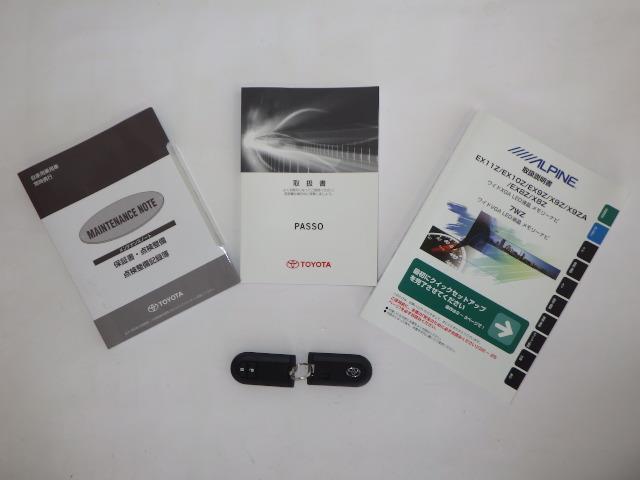 モーダ S フルセグ メモリーナビ DVD再生 ミュージックプレイヤー接続可 バックカメラ 衝突被害軽減システム LEDヘッドランプ ワンオーナー アイドリングストップ(20枚目)