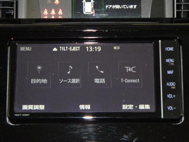 カスタムG S フルセグ メモリーナビ DVD再生 ミュージックプレイヤー接続可 バックカメラ 衝突被害軽減システム ETC ドラレコ 両側電動スライド LEDヘッドランプ ワンオーナー アイドリングストップ(8枚目)