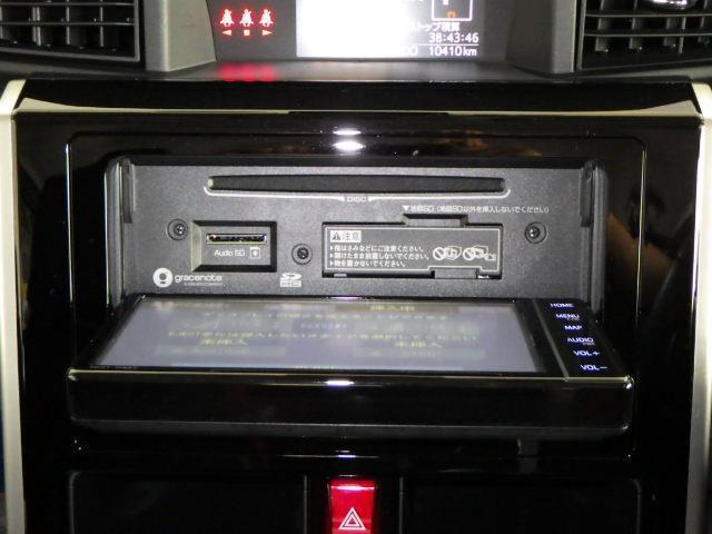 カスタムG S フルセグ メモリーナビ DVD再生 ミュージックプレイヤー接続可 バックカメラ 衝突被害軽減システム ETC ドラレコ 両側電動スライド LEDヘッドランプ ワンオーナー アイドリングストップ(9枚目)