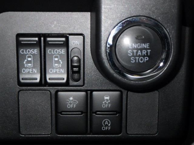 カスタムG S フルセグ メモリーナビ DVD再生 ミュージックプレイヤー接続可 バックカメラ 衝突被害軽減システム ETC ドラレコ 両側電動スライド LEDヘッドランプ ワンオーナー アイドリングストップ(11枚目)