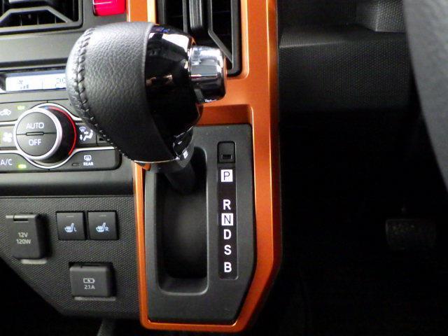 Gターボ DVD再生 ミュージックプレイヤー接続可 バックカメラ 衝突被害軽減システム LEDヘッドランプ アイドリングストップ(11枚目)