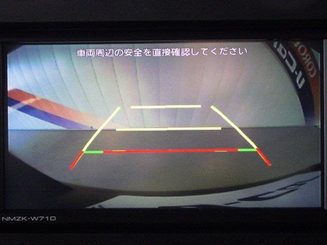 カスタムX 衝突被害軽減システム 両側電動スライド LEDヘッドランプ フルエアロ アイドリングストップ(19枚目)
