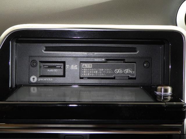ハイブリッドG フルセグ メモリーナビ DVD再生 ミュージックプレイヤー接続可 バックカメラ 衝突被害軽減システム ETC 両側電動スライド LEDヘッドランプ ウオークスルー 乗車定員7人 3列シート フルエアロ(9枚目)