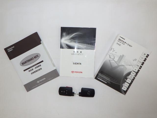 ハイブリッドG フルセグ メモリーナビ DVD再生 ミュージックプレイヤー接続可 バックカメラ 衝突被害軽減システム ETC 両側電動スライド LEDヘッドランプ ウオークスルー 乗車定員7人 3列シート フルエアロ(20枚目)