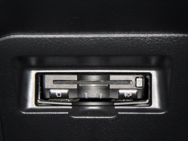 F ワンセグ メモリーナビ ミュージックプレイヤー接続可 バックカメラ 衝突被害軽減システム ETC アイドリングストップ(13枚目)