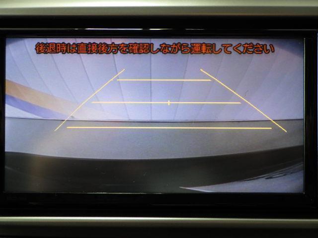 F ワンセグ メモリーナビ ミュージックプレイヤー接続可 バックカメラ 衝突被害軽減システム ETC アイドリングストップ(19枚目)