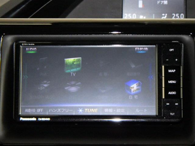 Si ダブルバイビーII フルセグ メモリーナビ DVD再生 ミュージックプレイヤー接続可 バックカメラ 衝突被害軽減システム ETC 両側電動スライド LEDヘッドランプ ウオークスルー 乗車定員7人 3列シート フルエアロ(8枚目)