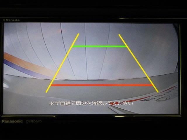 Si ダブルバイビーII フルセグ メモリーナビ DVD再生 ミュージックプレイヤー接続可 バックカメラ 衝突被害軽減システム ETC 両側電動スライド LEDヘッドランプ ウオークスルー 乗車定員7人 3列シート フルエアロ(19枚目)