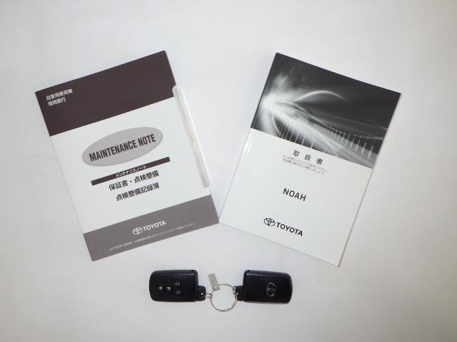 Si ダブルバイビーII フルセグ メモリーナビ DVD再生 ミュージックプレイヤー接続可 バックカメラ 衝突被害軽減システム ETC 両側電動スライド LEDヘッドランプ ウオークスルー 乗車定員7人 3列シート フルエアロ(20枚目)