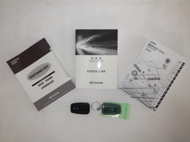 G フルセグ メモリーナビ DVD再生 ミュージックプレイヤー接続可 バックカメラ 衝突被害軽減システム ETC ドラレコ LEDヘッドランプ(20枚目)