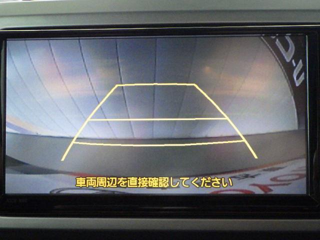 L SAIII ワンセグ メモリーナビ ミュージックプレイヤー接続可 バックカメラ 衝突被害軽減システム ETC 両側電動スライド ワンオーナー アイドリングストップ(19枚目)
