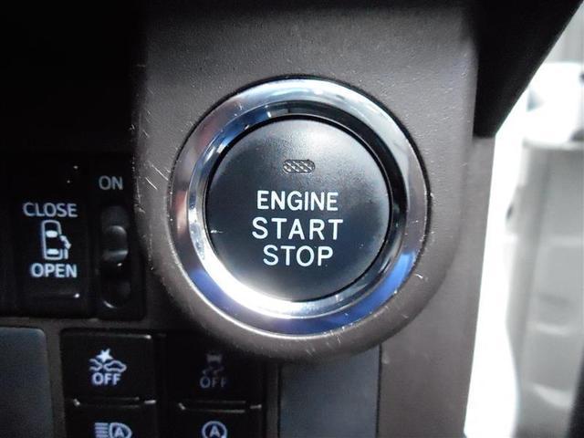 【スマートキー】 キーがカバンの中でも ドアの開閉、エンジンスタートが可能! 便利なスマートキーです。