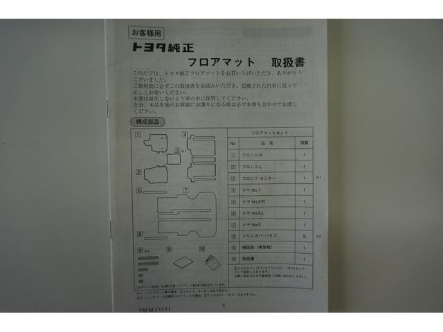 「トヨタ」「ヴェルファイア」「ミニバン・ワンボックス」「大阪府」の中古車40