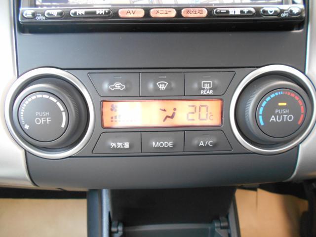 日産 ティーダ 15M ナビTV/バックモニター
