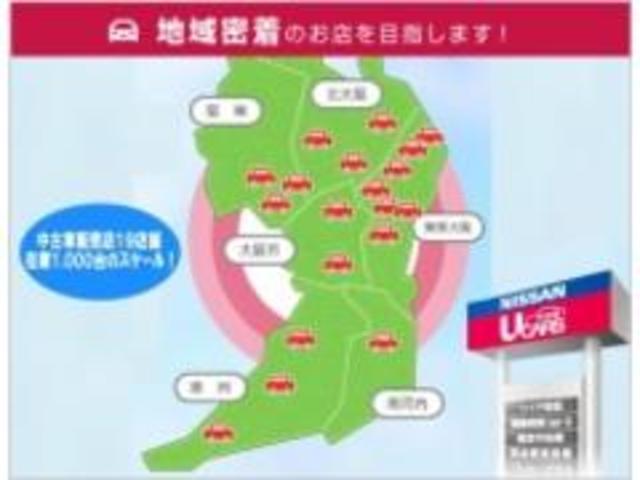 「日産」「ルークス」「コンパクトカー」「大阪府」の中古車23