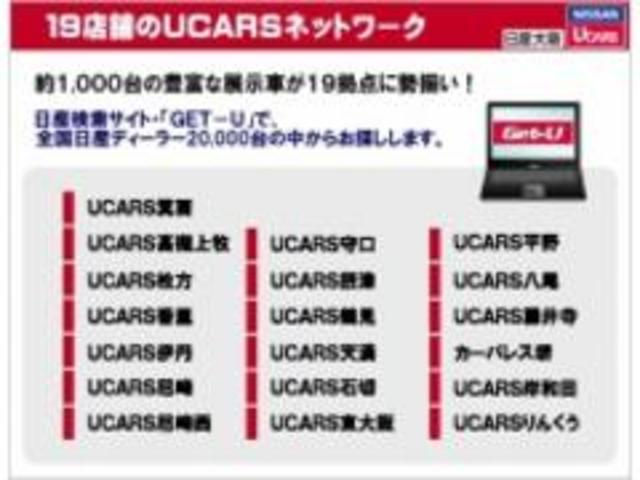 「日産」「ルークス」「コンパクトカー」「大阪府」の中古車24