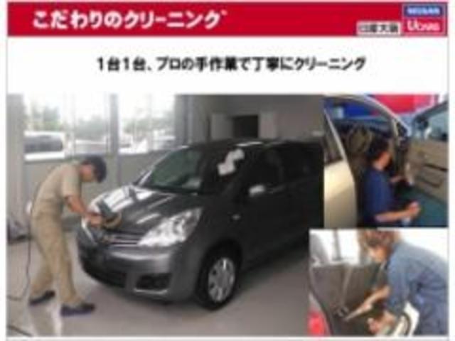 「日産」「ルークス」「コンパクトカー」「大阪府」の中古車26