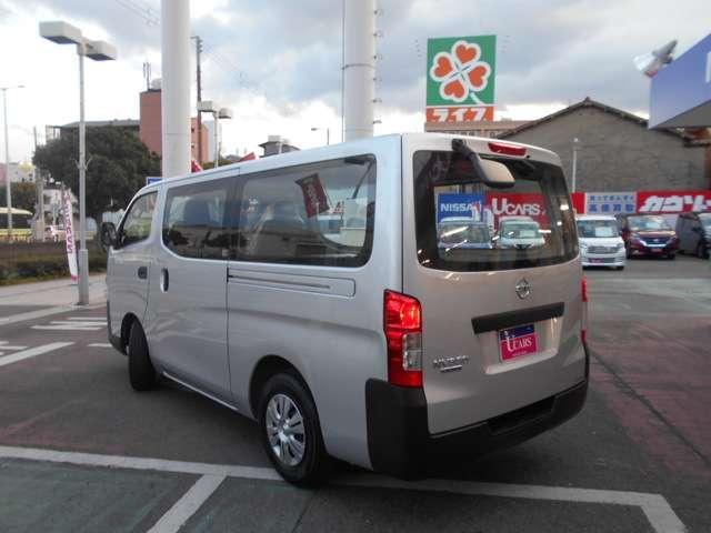 「日産」「NV350キャラバン」「その他」「大阪府」の中古車2