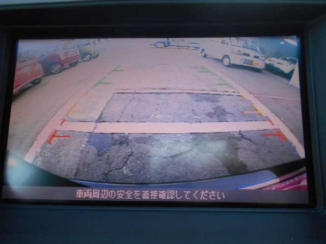 「日産」「フーガ」「セダン」「大阪府」の中古車6