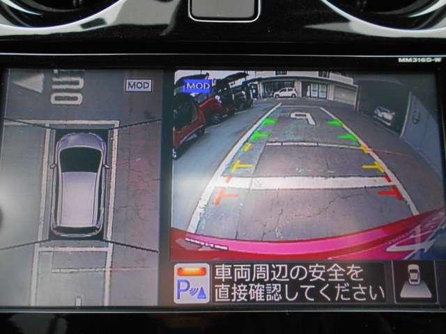 「日産」「ノート」「コンパクトカー」「大阪府」の中古車6