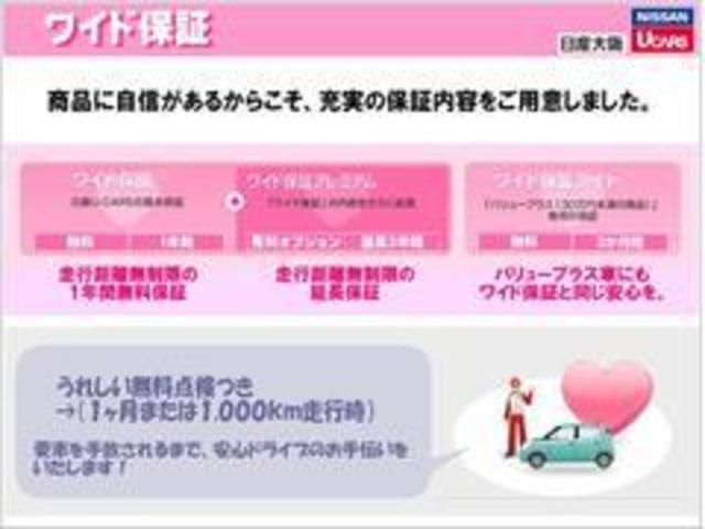 「日産」「ノート」「コンパクトカー」「大阪府」の中古車27