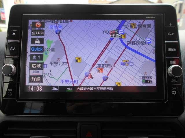 ハイウェイスター X アラウンドビューモニター メモリーナビTV LEDヘッドライト(5枚目)