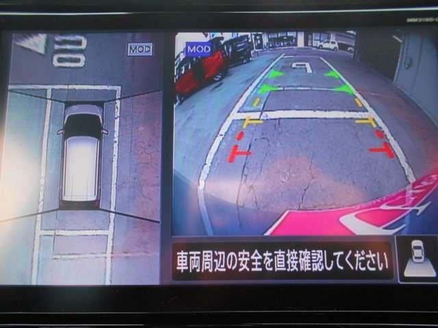 ハイウェイスター X アラウンドビューモニター メモリーナビTV LEDヘッドライト(6枚目)