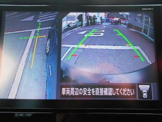 ハイウェイスター X アラウンドビューモニター メモリーナビTV LEDヘッドライト(7枚目)