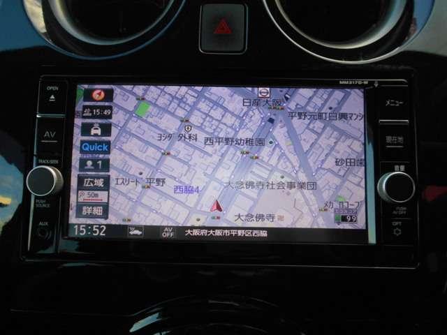 e-パワー X アラウンドモニター メモリーナビTV LEDヘッドライト インテリジェントルームミラー(5枚目)