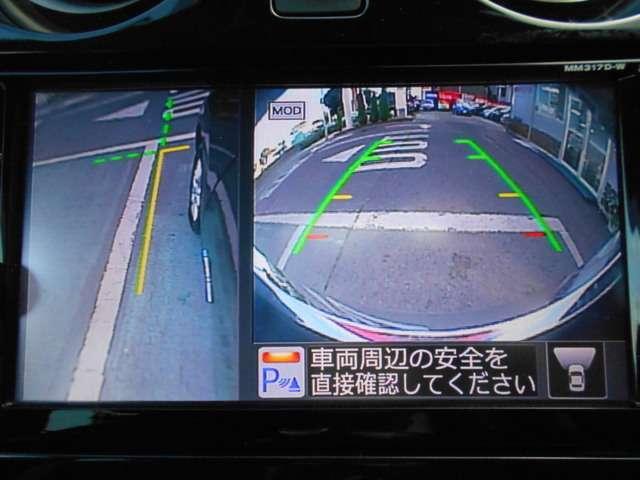 e-パワー X アラウンドモニター メモリーナビTV LEDヘッドライト インテリジェントルームミラー(7枚目)