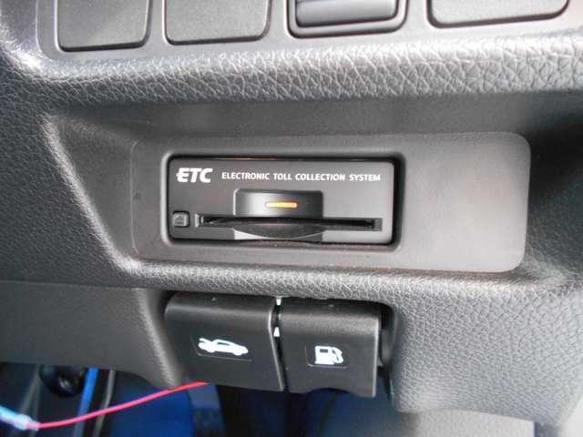 20X ハイブリッド エマージェンシーブレーキP 2.0 20X ハイブリッド エマージェンシーブレーキパッケージ 2WD メーカーナビ オートバックドア アラウンドモニター LEDヘッドライト(11枚目)