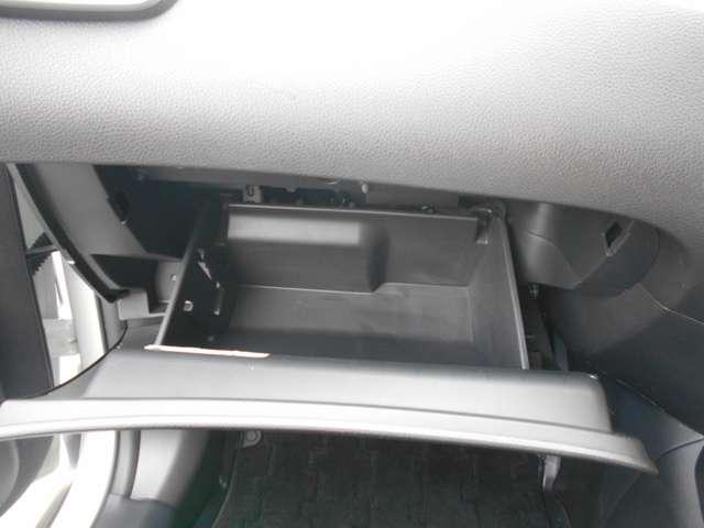 20X ハイブリッド エマージェンシーブレーキP 2.0 20X ハイブリッド エマージェンシーブレーキパッケージ 2WD メーカーナビ オートバックドア アラウンドモニター LEDヘッドライト(19枚目)