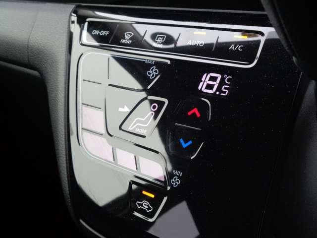 ハイウェイスター X プロパイロットエディション メモリーナビ【MM320D-L】&フルセグ&アラウンドビューモニター&ETC(12枚目)