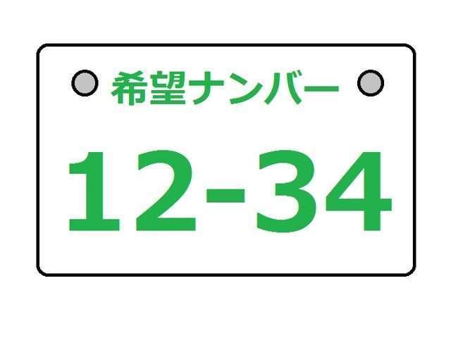 ハイウェイスター X プロパイロットエディション メモリーナビ【MM320D-L】&フルセグ&アラウンドビューモニター&ETC(24枚目)