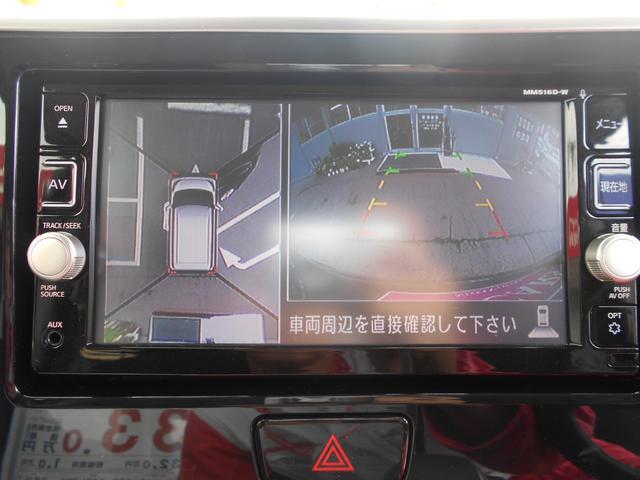日産 デイズルークス ハイウェイスター X ☆29年式☆展示・試乗車☆