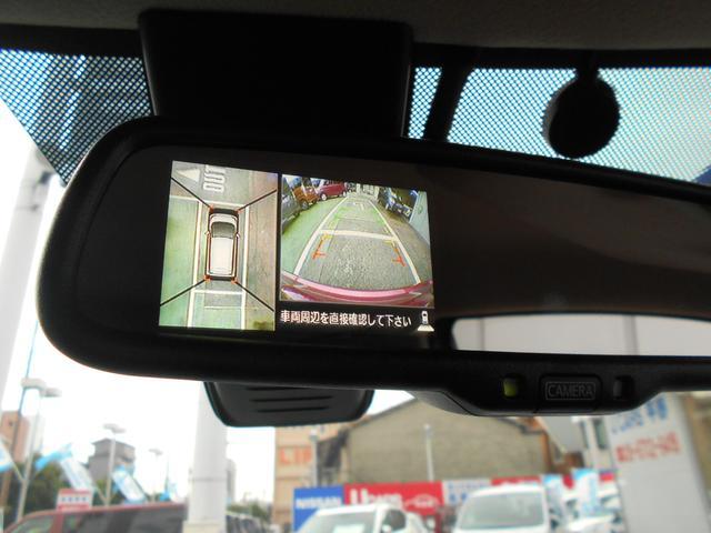 日産 デイズ ハイウェイスター X 平成30年式展示・試乗車 メモリーナビ
