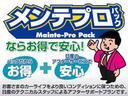 ハイウェイスター X プロパイロットエディション メモリーナビ【MM320D-L】&フルセグ&アラウンドビューモニター&ETC(22枚目)