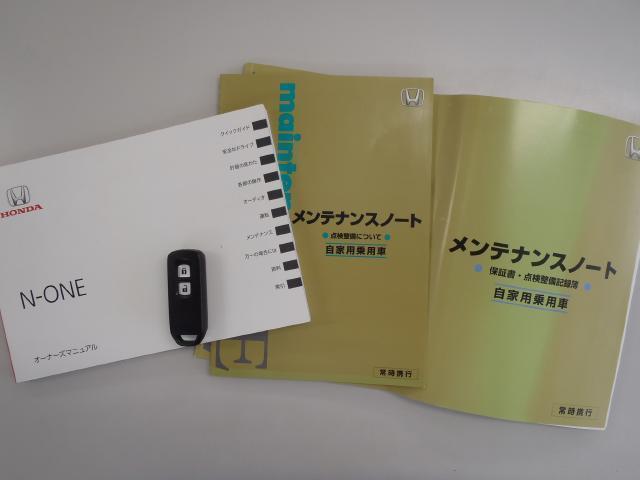 G Aパッケージ (衝突軽減ブレーキ)(20枚目)