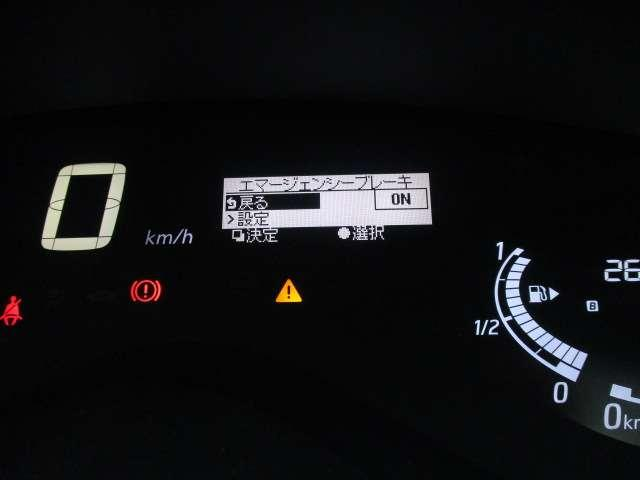 2.0 ハイウェイスター Vセレクション+Safety S-HYBRID アドバンスドセーフティ PKG ツインモニターメモリー(6枚目)