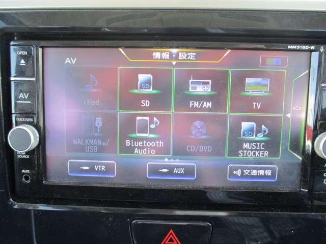 ナビゲーションのAV機能はTVやCD/DVD再生、Bluetoothに加え、AUX入力端子付でミュージックプレーヤーの接続が出来ますので、お気に入りの音楽を心ゆくまでお楽しみ下さい♪