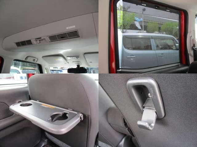 エアコンの冷温気を後席に効率良く配分する「リアシーリングファン」や、スライドドア内のロールブラインド、パーソナルテーブルやコンビニ袋が掛けられるフックなど、後席の快適装備も充実しております♪