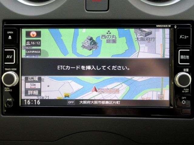 日産 ノート X メモリーナビ TV バックカメラ ETC
