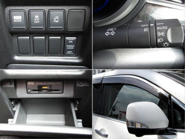 日産 エルグランド ライダー2.5L 黒本革仕様マニュアルシート