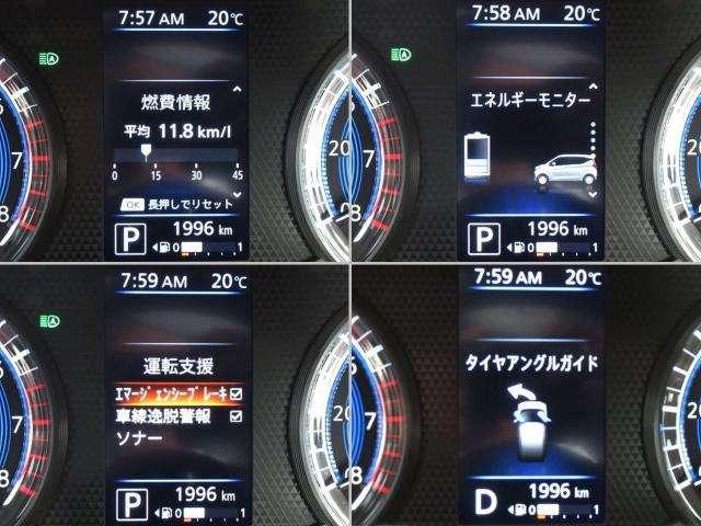 「日産」「デイズ」「コンパクトカー」「大阪府」の中古車5
