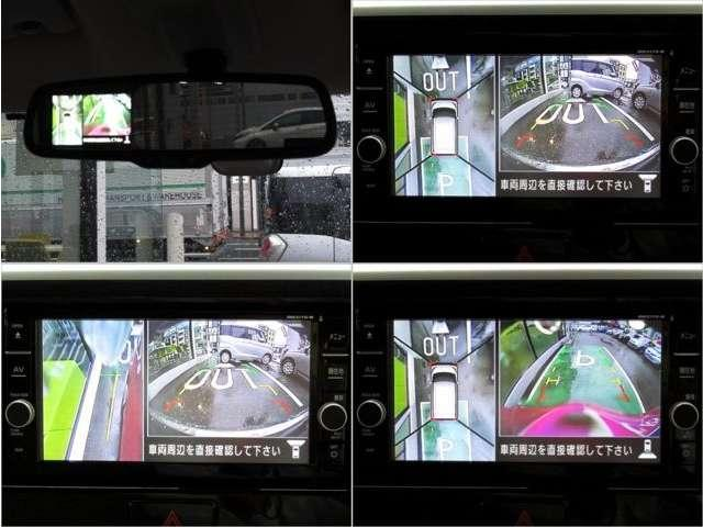 「日産」「デイズルークス」「コンパクトカー」「大阪府」の中古車8