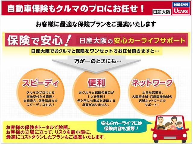「日産」「マーチ」「コンパクトカー」「大阪府」の中古車27