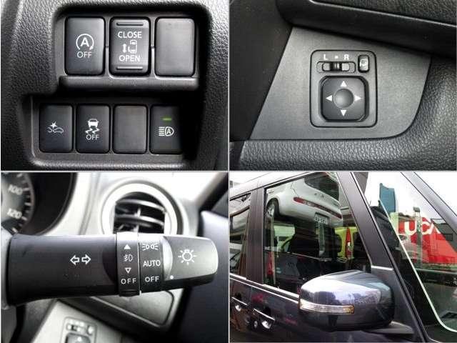 アイドリングストップやオートスライドドアは手元で操作可能。安全装備のエマージェンシーブレーキや、横滑り防止装置、ハイビームアシストも装備。オートライトにウィンカーミラー。ドアミラーはロック連動格納。