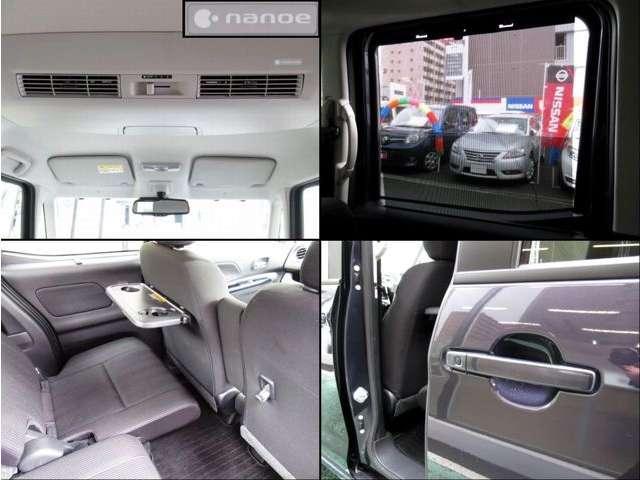 後席は快適そのものナノイー機能付きサーキュレーターで広い室内の空気を循環。シートバックテーブルに、ロールカーテンもおすすめポイント!ワンタッチオートスライドドアはお子様でも楽々操作可能!