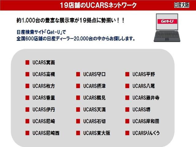 「日産」「マーチ」「コンパクトカー」「大阪府」の中古車23